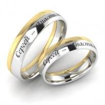 70aa559171c3 Эксклюзивные свадебные (парные) обручальные кольца 2018 года, купить ...