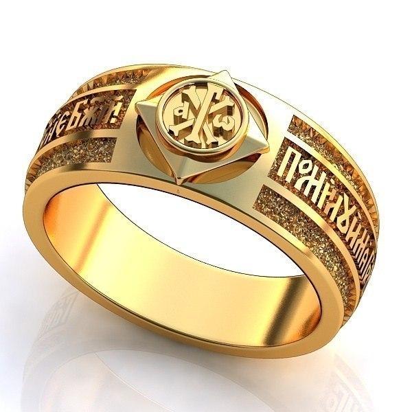 кольца с бриллиантами ссср фото